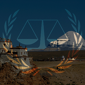 International Law Tibet