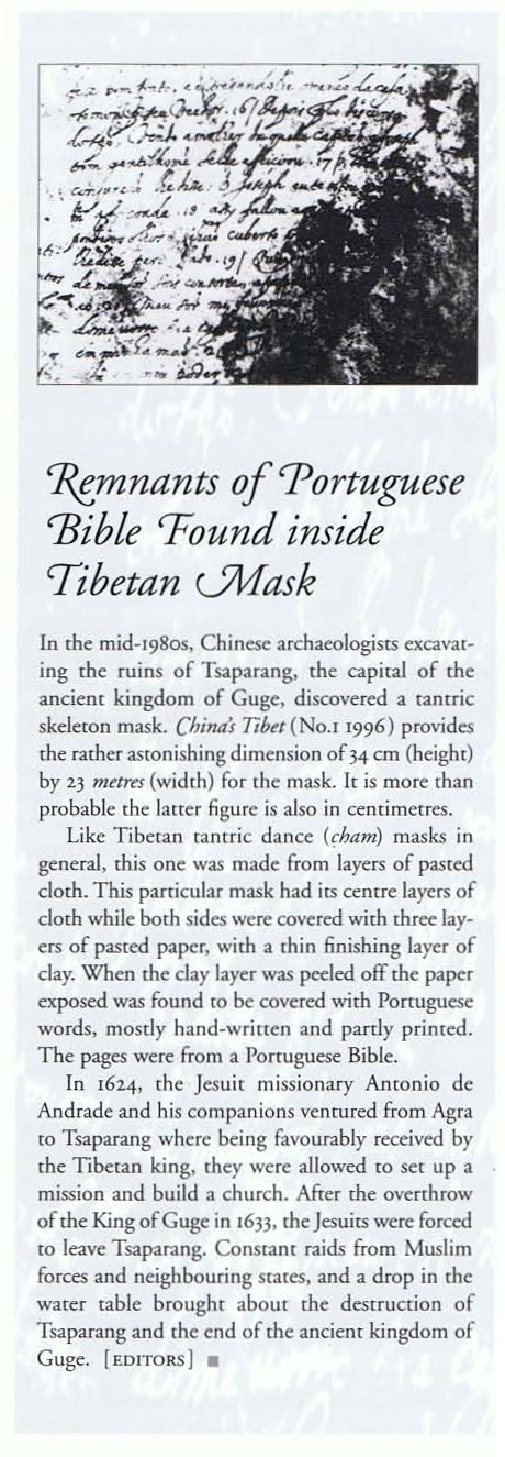 Portuguese Bible in Tibetan Mask